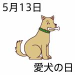 150513-01